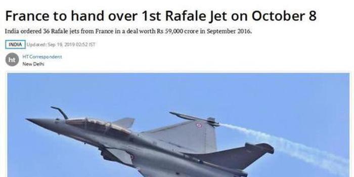 印度下月將接收陣風戰機 巴鐵量產魔改版梟龍對抗