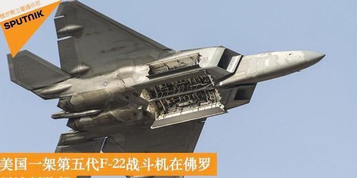 坠毁F22疑系抗疫飞行表演机 目击者称飞越海滩后消失
