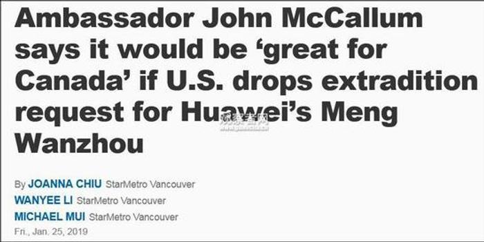 加拿大駐華大使再表態 冒下臺風險反對向美引渡孟晚舟