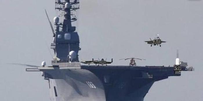 日本新軍力計劃針對中國:不僅要航母還想要太空武器