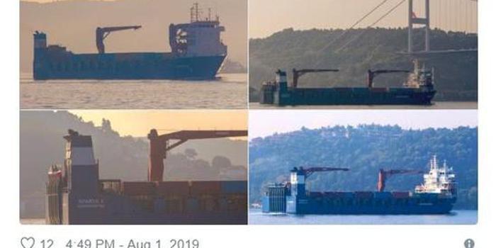 俄羅斯船只頻繁前往敘利亞 航空炸彈堆積成山