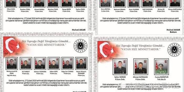 土耳其报复规模扩大 叙军接连失利防线岌岌可危