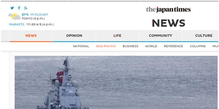外媒热议中国海军阅兵 俄专家:中国航母数量将超俄