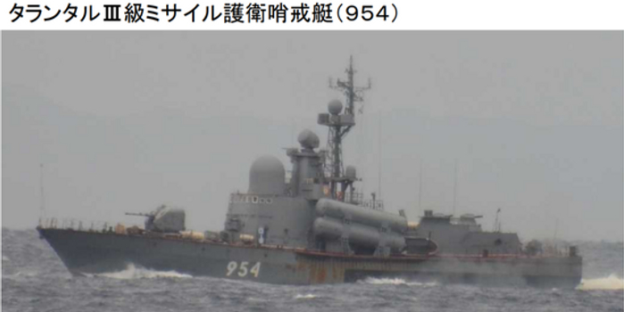 俄軍2艘戰艦穿越宗谷海峽 遭日本掃雷艇監視(圖)