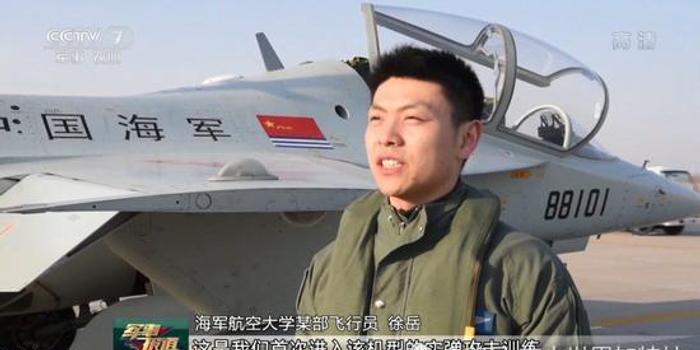 央視曝光中國海軍接收一批新戰機 意義不遜殲15(圖)