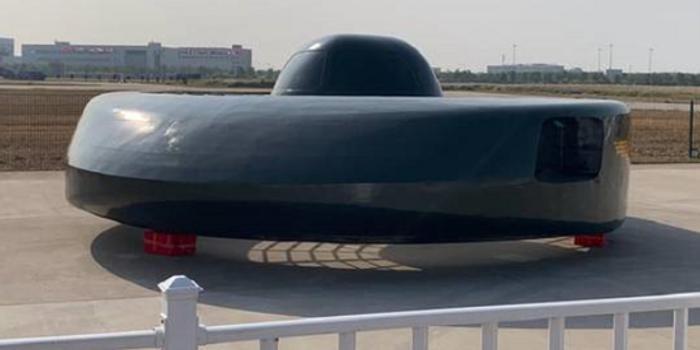 中國新直升機亮相酷似UFO 英美俄媒體都驚了(圖)