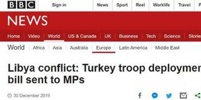 土耳其出兵利比亚将令局势复杂化 美欧不会善罢甘休