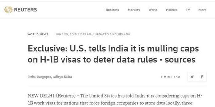 美國政府被激怒 找了這借口要狠招報復印度