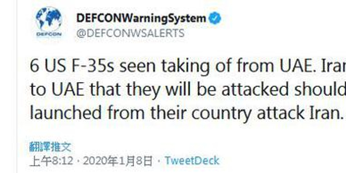 6架美F35从阿联酋起飞 伊朗警告若遭攻击将打阿联酋
