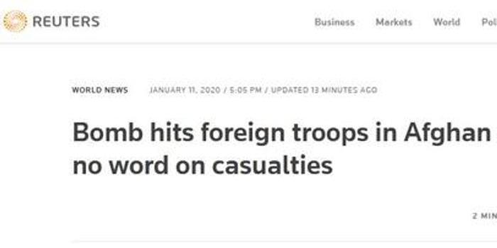 美军车队在阿富汗遭遇炸弹袭击 塔利班宣称负责