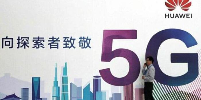 中國主導制定量子密碼標準 未來竊密者將無路可走