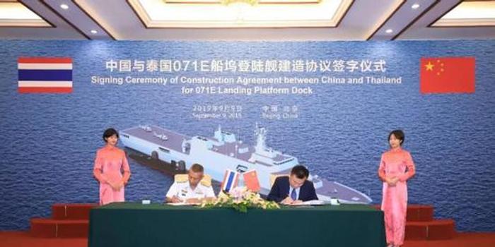 中國出口泰國071兩棲艦售價1.3億美元 僅為美艦1/8
