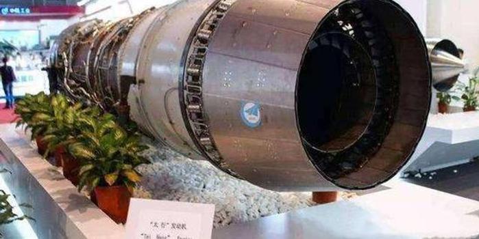 國產渦扇10航發研制歷時40年 如何從