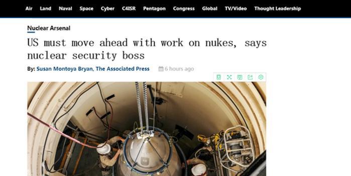 美核安全领导人:尽管面临疫情但必须推进核武器升级