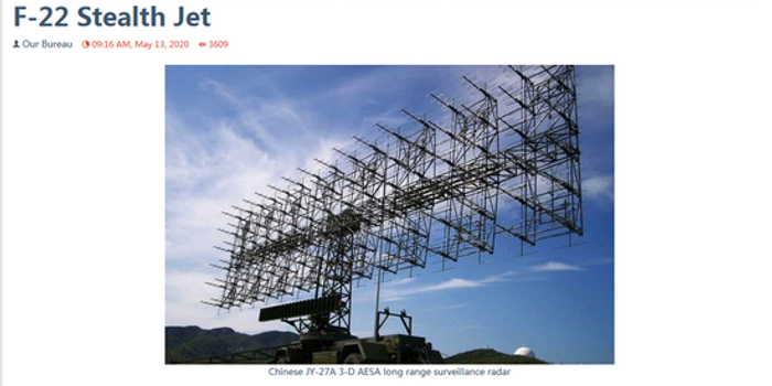 外媒称委内瑞拉军队用中国造反隐雷达发现美军F22