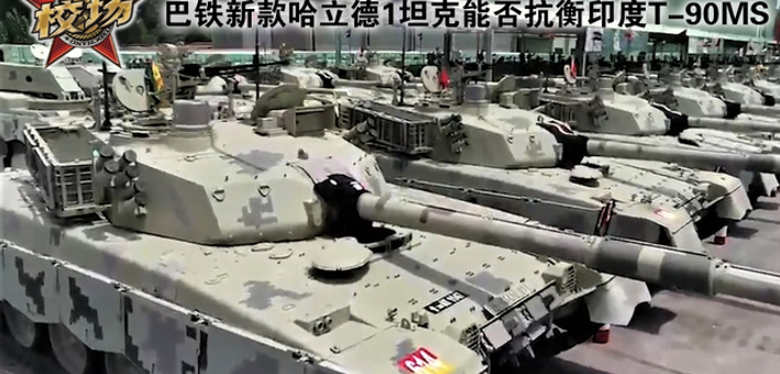 巴铁新款哈立德1坦克能否抗衡印度T-90