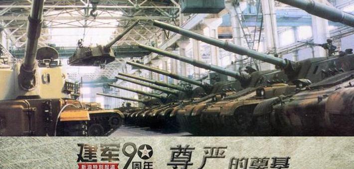 从数据看中国国防实力崛起之路