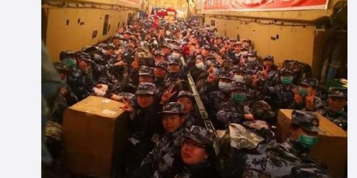 我军医疗队乘伊尔76支援武汉 结果被误认坐了闷罐车