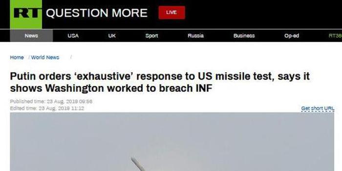 3d預測軟件_俄總統普京表態:對美國試射陸基中導作出