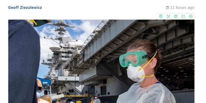 美将调查海军在应对疫情上是否有滥用职权等违规情况
