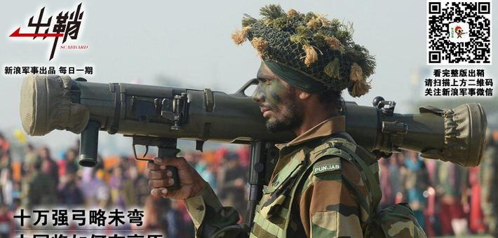 出鞘:中国将如何应对印度反坦克导弹