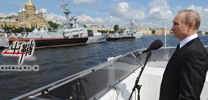 出鞘:浅谈中国维护在克里米亚战略利益