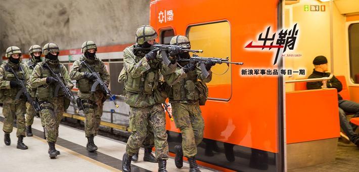 """出鞘:从""""战备地铁""""看我地铁军事用途"""