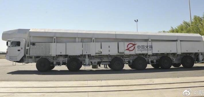 东风换马甲?中国捷龙一号火箭成功发射