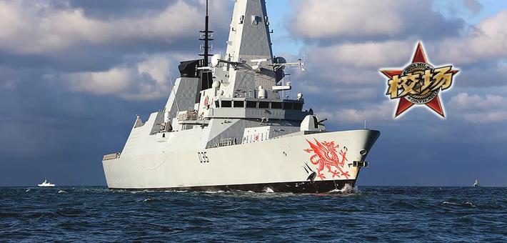 英国45型的雷达比美军伯克级先进多少