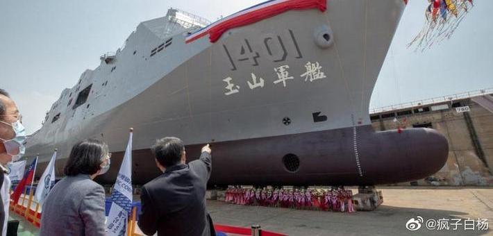 万吨活靶!台军新型船坞登陆舰下水