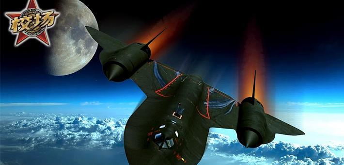 【校场答疑】黑鸟真的用了涡冲发动机吗?