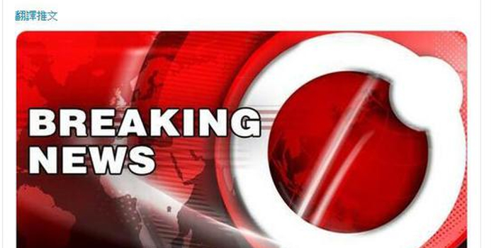 伊朗革命卫队证实:数十枚导弹袭击美驻伊空军基地