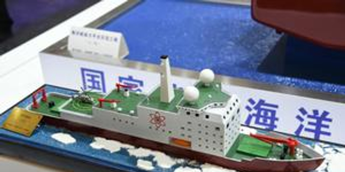 中國首艘核動力破冰船揭開面紗 將用第3代小堆技術