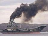 俄唯一航母僅剩兩條出路?要么來中國修復 要么拆解