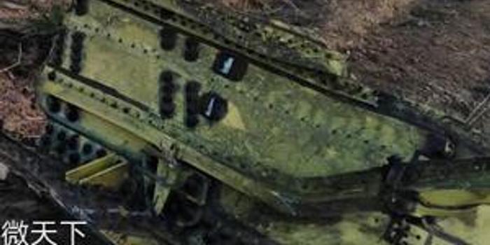 乌克兰航空:基本排除操作失误致客机坠毁