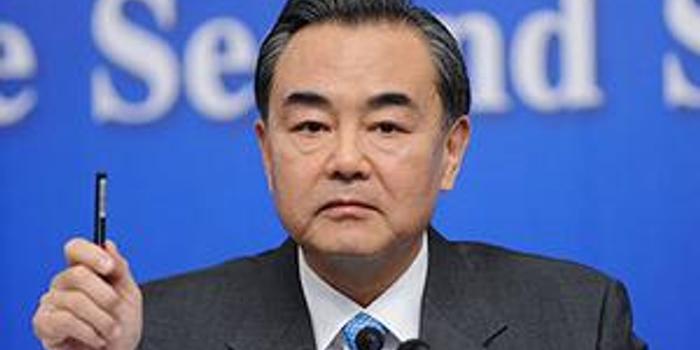 """王毅:""""一中""""共识不会因一场地方选举而丝毫改变"""