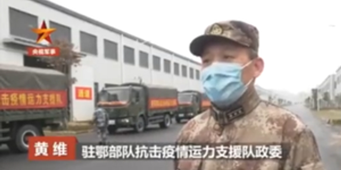 给力!解放军顺利运送285吨生活物资抵达武汉