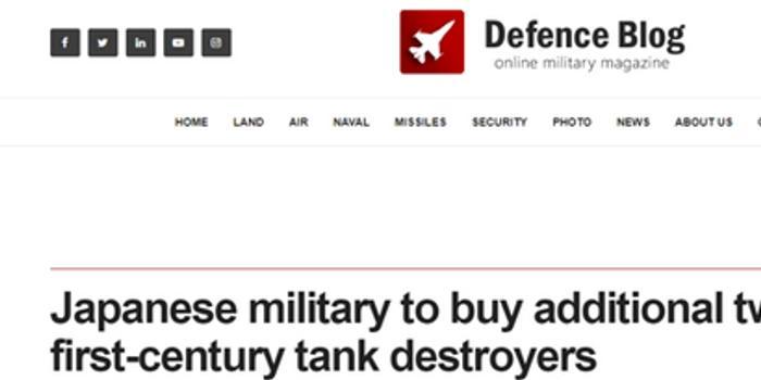 日本将装备新型坦克歼击车 增强自卫队快速部署能力
