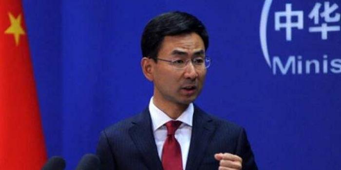 澳官員指責中方進行網絡攻擊 外交部:勿潑臟水