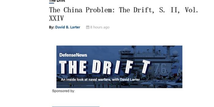 美军专家对比中美军力:中国有项令人震惊的领先优势