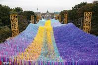 艺术家用3万根彩带打造绚烂装置 纪念柏林墙倒塌30周年