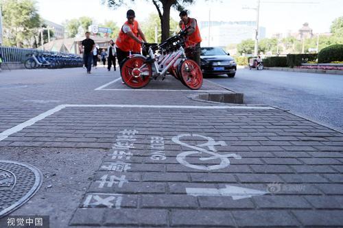 """北京一周清理5万辆共享单车 西城区试点""""入栏结算"""""""
