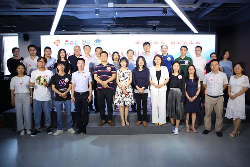 2019北京文化创意大年夜赛昌平区回+双创分赛场正式开赛
