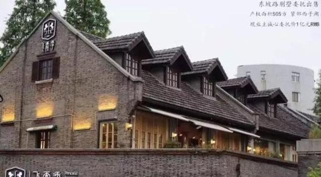 """""""东坡路别墅,产权面积505㎡,紧邻西子湖,现业主诚心委托,售价1亿元人民币。""""任何一个词都足以激发大众的好奇心。这套挂牌""""别墅""""原来是杭州一处石库门里弄,为私有产权的历史建筑,现房东大约是10年前以360万元左右购入的,如今挂牌1亿元,是购入价的近30倍。"""