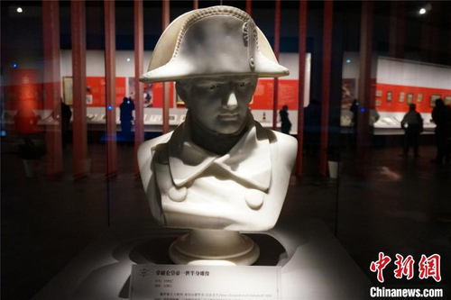 254件(套)拿破仑文物表态郑州