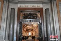 法国卢浮宫阿波罗厅重新开放 路易十五王冠展出