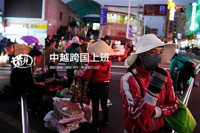 在中国的一线城市,跨市跨省上班早已成为旧闻。而在中国漫长的边境线上,近年来不少边境小城开始出现越来越多的跨国上班族。在广西的边境小城东兴,就有这样一批越南人,他们每天早上跨过边境进入中国经商或者上班,傍晚再回到越南的家中。摄影:吴皓