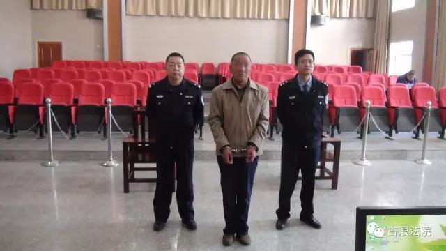 据中国青年报报道,2016年,媒体曾经报道甘肃古浪县一村支书涉嫌性侵智障幼女蓉蓉(化名)一案。目前,该案有了最新进展,古浪县人民法院官方微信发布案情称,2017年5月17日,古浪县人民法院对黄羊川镇石门山原村支书韩国仁强奸案作出一审判决,判处韩国仁有期徒刑九年。