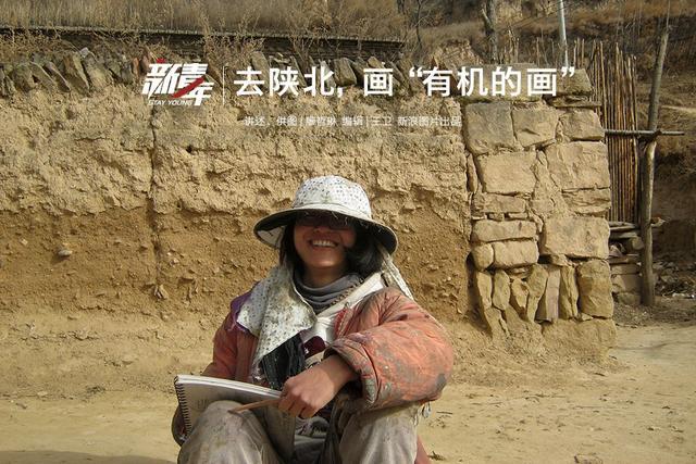 我叫廖哲琳,1983年出生于台中,毕业于台湾大学哲学系、外文系。2011年从美国硕士毕业回到台湾后,我去了留学机构当英语老师,最多时可以拿到月薪3万元人民币,但我感觉生活憋得慌,想寻找出口。我觉得自己满腹空洞理论,生活却是一片空白。于是,我离开了故乡,来到陕北黄土高原,半路出家拿起画笔,开始了在陕北的写生之旅。供图:廖哲琳