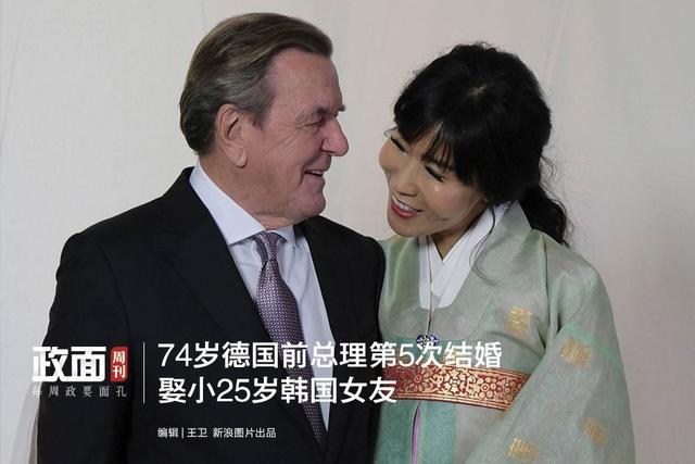 """【74岁德国前总理第5次结婚 迎娶小25岁韩国女友】当地时间2018年10月5日,德国柏林,74岁的德国前总理格哈德-施罗德在柏林阿德隆酒店举行招待会,庆祝与小他25岁的韩国女友金素妍完婚。据悉,施罗德先前已结过4次婚,被称为""""奥迪男""""(Audi man)。奥迪的品牌标志4个圆环宛如4只婚戒。"""